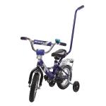 "MАРС Велосипед с ручкой 12"" С1201 blue/black"