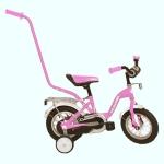 "NEW MARS Велосипед 12"" G1201 LIGHT PINK"