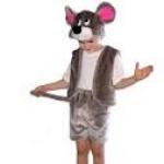 Костюм Мышки