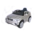 Электромобиль BMW JJ258
